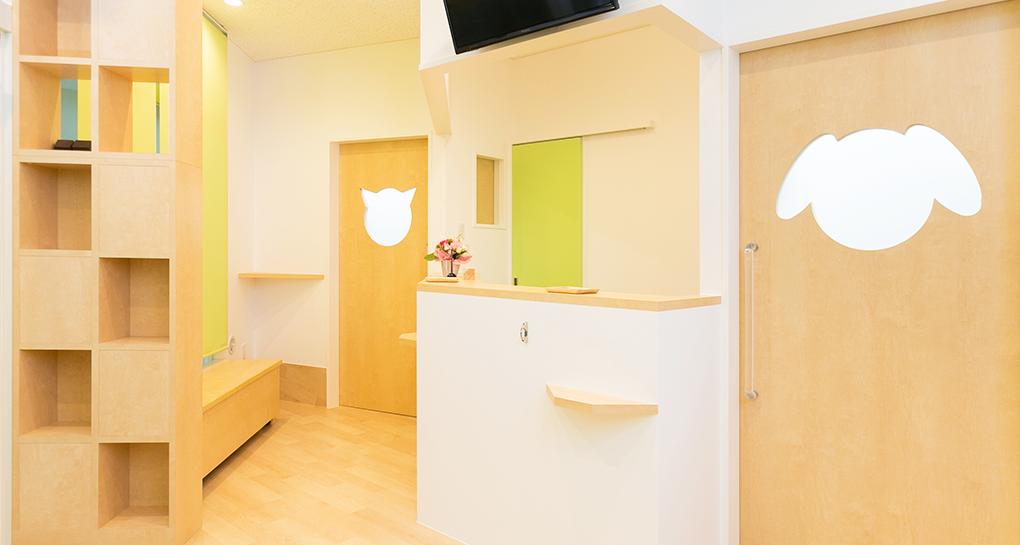 鶴ヶ島の動物病院「いとう動物病院」診察室